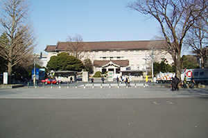 Image of Tokyo National Museum